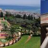 ISRAËL «Hauts Lieux d'Israël»