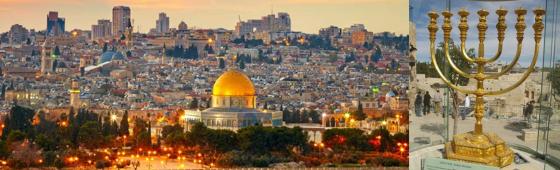 JERUSALEM  «Ville d'Or et de Lumière»