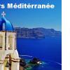 KUONI « Sables Couleurs Méditerranée »