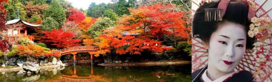 """JAPON """"le Pays du Soleil Levant"""""""