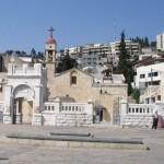 Israël - Nazareth Eglise St Gabriel