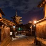 Japon - Kyoto - Quartier Gion